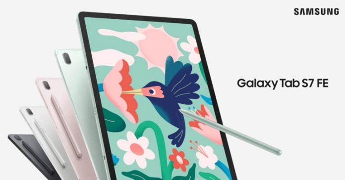 Samsung Gakaxy Tab S7 Fan Edition launched FE Price in Nepal Specifications Features Availability