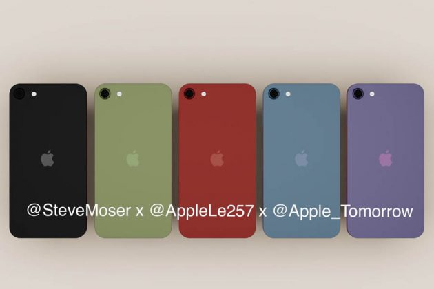 iPod Touch 2021 Back Panel Rumors