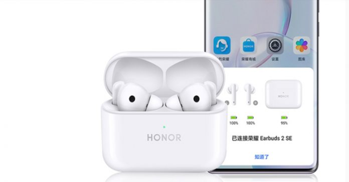 Honor Earbuds 2 SE Price in Nepal ANC Where to buy Full Specs Specifications