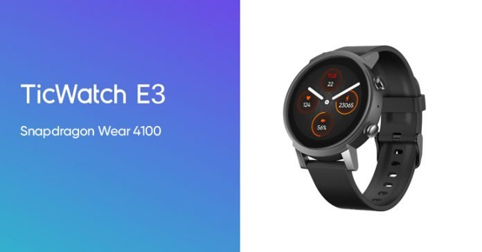 Mobvoi TicWatch E3 Price in Nepal Smartwatch Features Specifications Full Specs Availability Where to buy