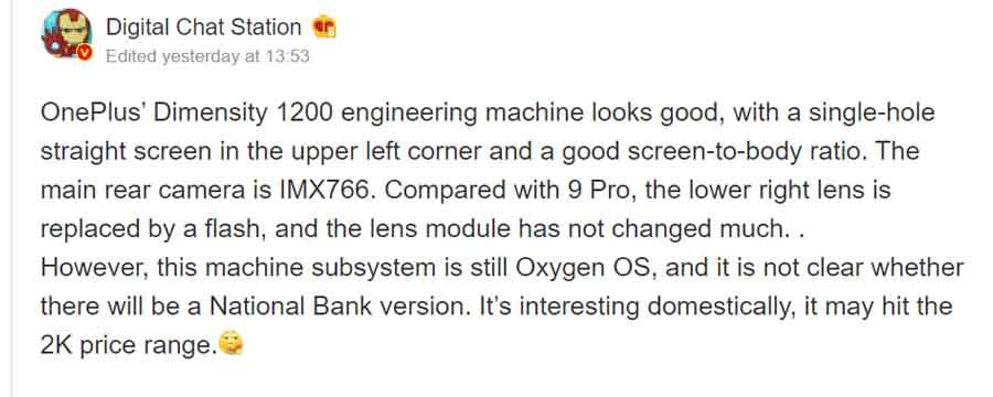 OnePlus Dimensity 1200 Phone Leak