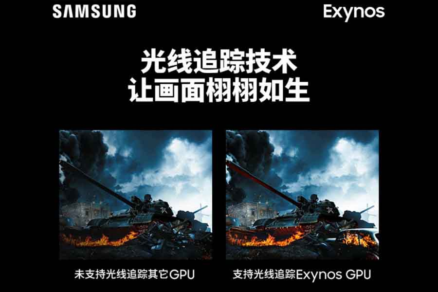 Ray Tracing in Samsung Exynos 2200