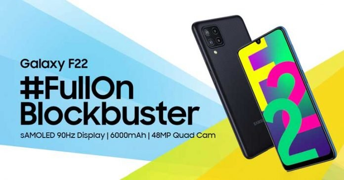 Samsung Galaxy F22 launched Price in Nepal Specifications Features Availability