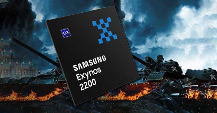 Samsung confirms ray tracing on Exynos chip 2200 AMD RDA 2 GPU microarchitecture