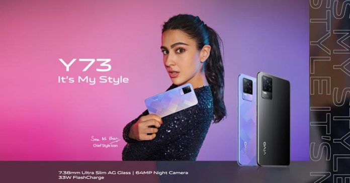 Vivo Y73 launched Price in Nepal Specifications Features Availability