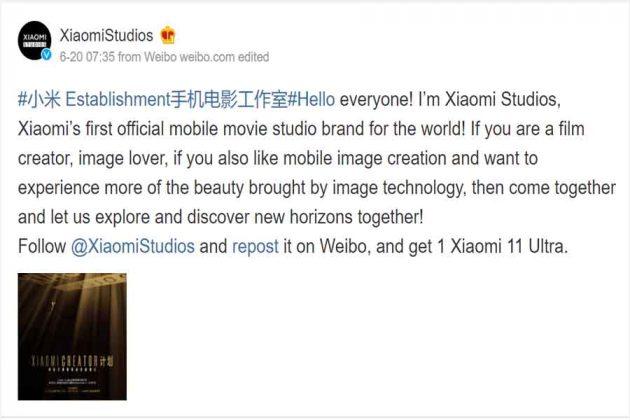 Xiaomi Studios on Weibo