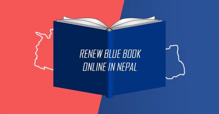 Blue book renew online in Nepal nagarik app tmis