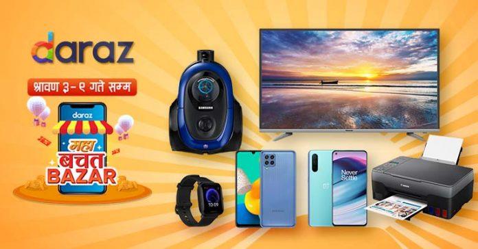 Daraz Maha Bachat Bazar Sale 2021 Tech Deals Discount Vouchers EMI