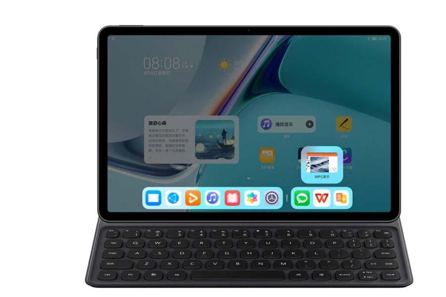 Huawei MatePad 11 Design and Display
