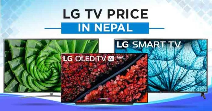 LG TV Price in Nepal OLED Smart Android 4K UHD webOS Magic Remote HDR