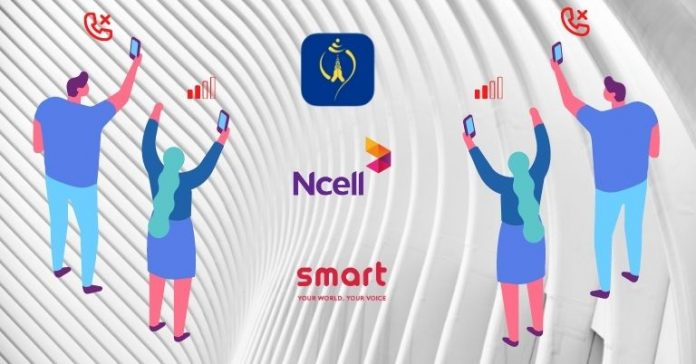 NT Ncell Smart fail NTA network reliability test quality call drop rate setup time standard