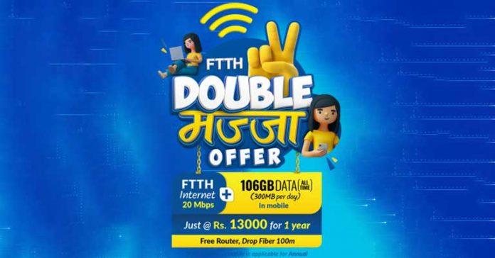 NTC Double Mazza FTTH Internet Offer