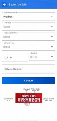 Nagarik app - Search Vehicle