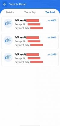 Nagarik app - Tax Paid History
