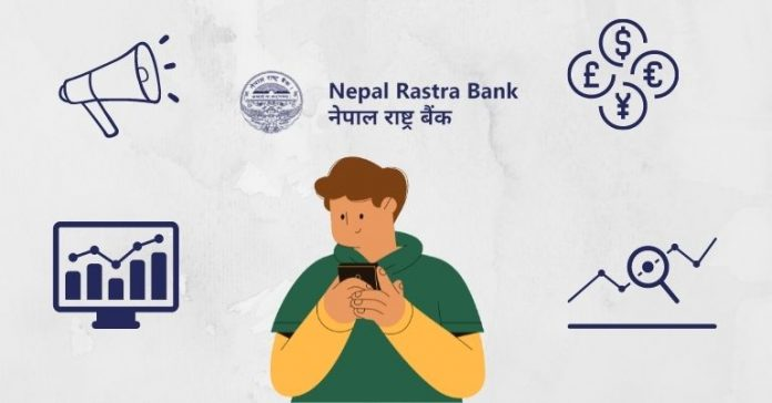 Nepal Rastra Bank App central bank of official android ios application