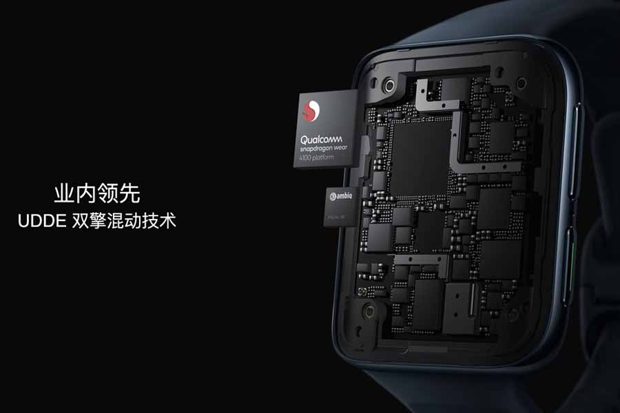 Oppo Watch 2 UDDE Dual Engine technology