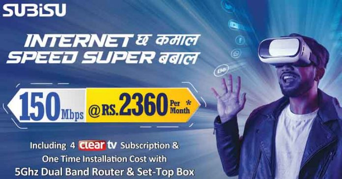 Subisu Internet Chha Kamaal Speed Super Babaal 150Mbps offer price in nepal