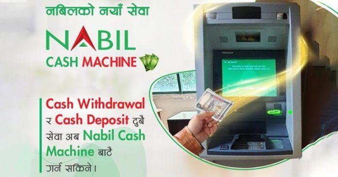 Nabil Cash Machine in Nepal