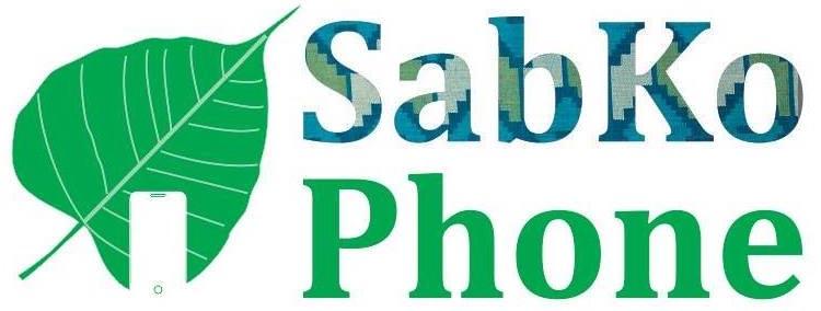 Sabko Phone logo