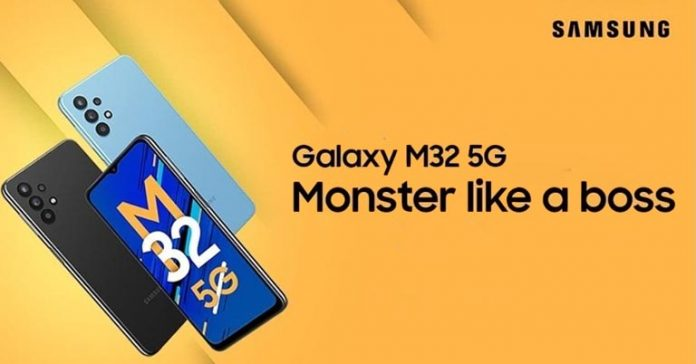 Samsung Galaxy M32 5G Price in Nepal Specifications
