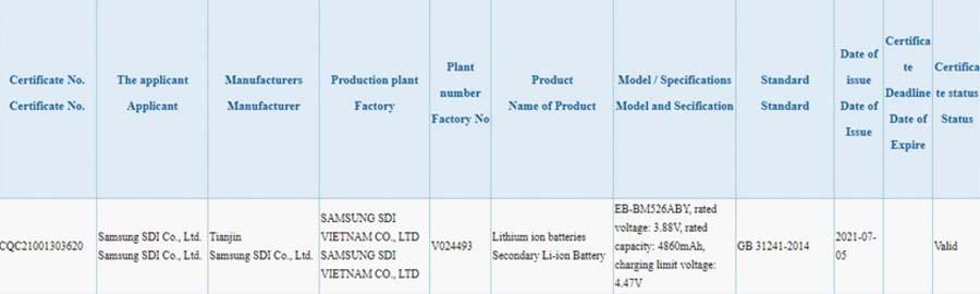 Samsung Galaxy M52 5G battery leak
