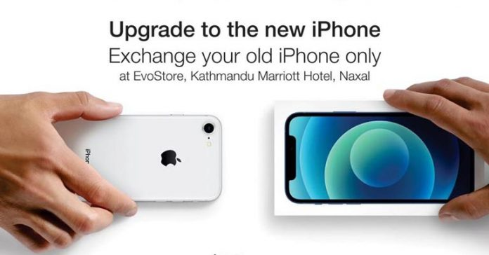 iPhone Exchange Program in Nepal deal offer