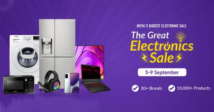 Sastodeal Great Electronics Sale