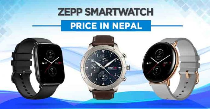 Zepp Smartwatch Price Nepal Specs Features Availability Launch