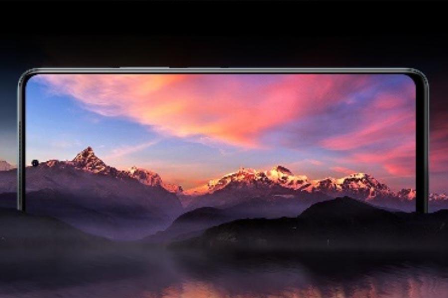 iQOO Z5 Display