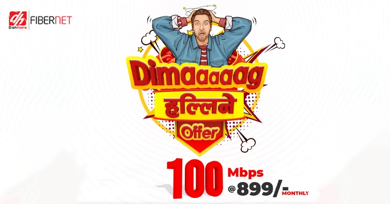 DishHome is offering 100Mbps internet at just Rs. 899 per month » Meroshare